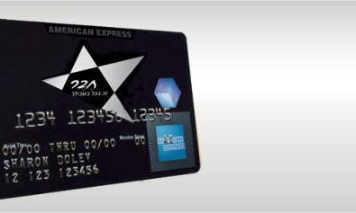 כרטיס אשראי שחור