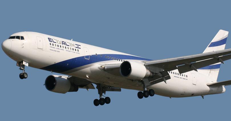 מטוס אלעל