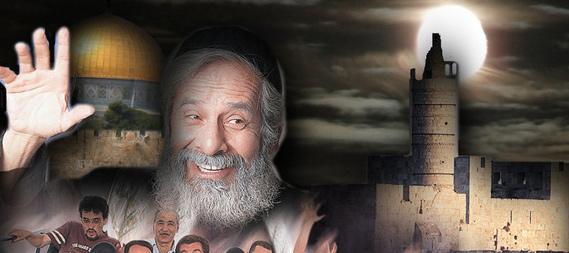 ירושלים, ילדים